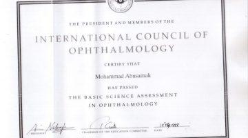 شهادة امتحان المجلس العالمي لطب وجراحة العيون الجزء الاول 1998