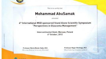 شهادة حضور مؤتمر في علاج ضغط العين من بولندا 2012