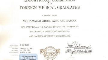شهادة معادلة الطب والجراحة العامه لمزاولةالمهنة في الولايات المتحدة الالامريكيه في 1997