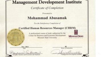 شهادة موارد بشريه ممنوحة من جامعة ميسوري امريكا2013